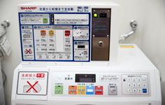 洗濯機の操作ボタン